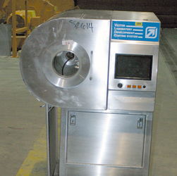 Bakery Oven | Commercial Kitchen Equipment